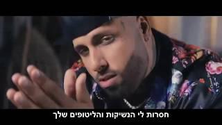 Bryant Myers Ft. Nicky Jam - Tanta Falta   Hebsub מתורגם