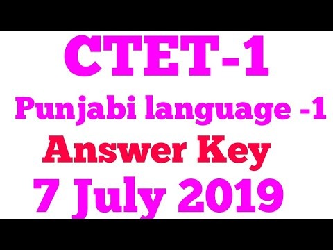 #ctet-12019 answer key punjabi language #punjabi language answer key
