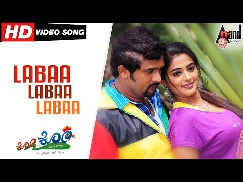 Ko..Ko..| Labaa Labaa Labaa| Kannada Video Song | Srinagar Kitty | Priyamani| Music : Ramana Gogula