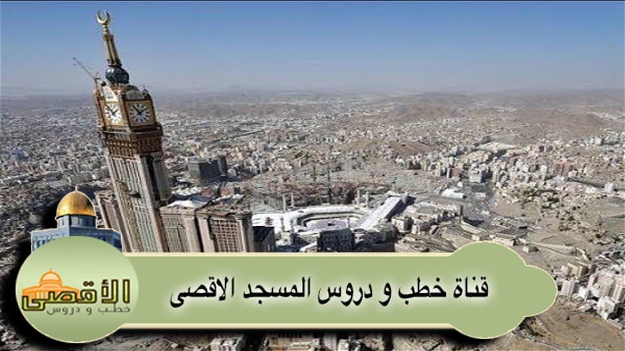 ظهور المهدي وخراب يثرب وكيف سيتم تخريب المدينة المنورة | الشيخ خالد المغربي