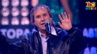 Chris De Burgh Moonlight And Vodka Discoteka 80 Moscow
