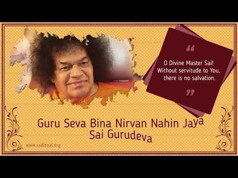 Bhajan Tutor - Jaya Sai Gurudeva  | Learn Guru Bhajan Line by Line, Sai Bhajan Classroom
