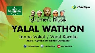 Download Lagu Instrument Musik Yalal Wathon Tanpa Vokal | Versi Karoke Beserta Lirik mp3