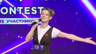 Смотреть клип Анжелика Пушнова - True Love