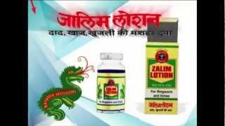 Zalim Lotion Riksha Wala Raza Murad