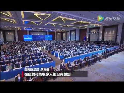 China government plan about digital currency