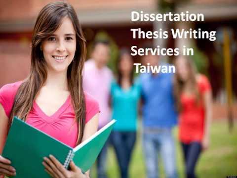 Dissertation proposal service youtube