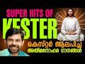 Kester Hits Malayalam Christian Devotional Songs Non Stop video
