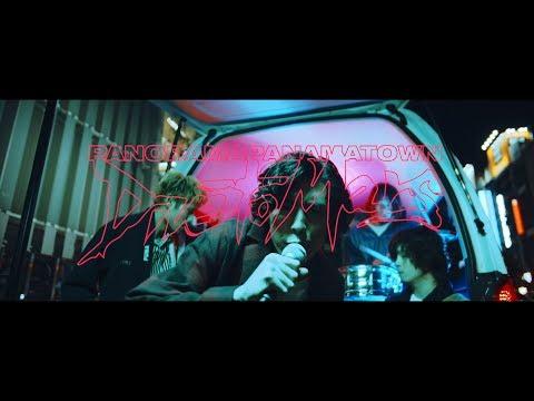 パノラマパナマタウン「Dive to Mars」Music Video