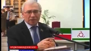 В Национальной  библиотеке открыта экспозиция Татарстана