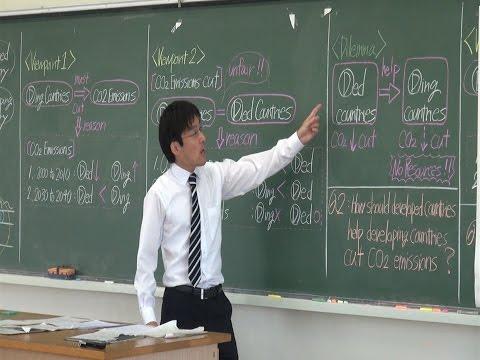 授業まるごと!大分県立杵築高校1年英語表現I 豊田圭祐教諭