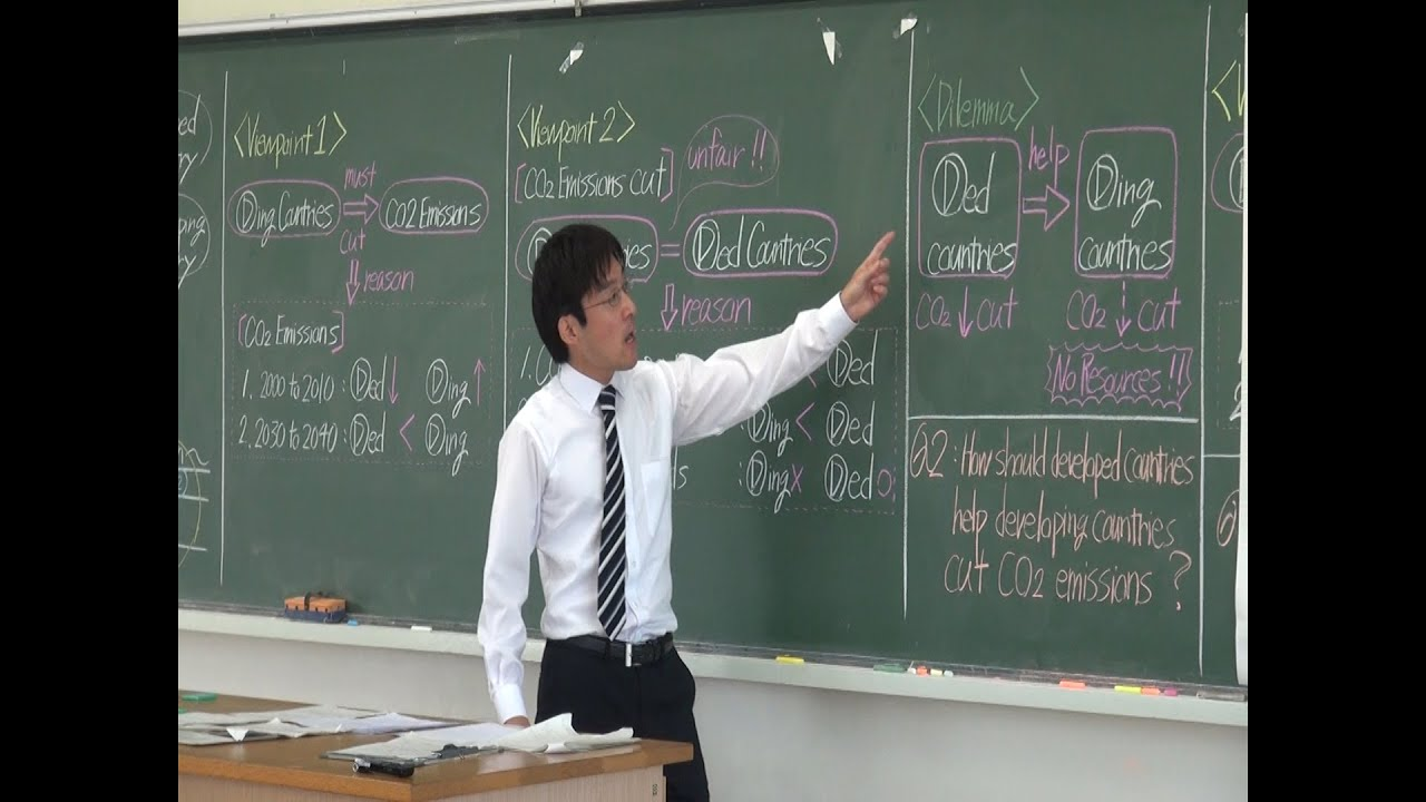 教諭 高校