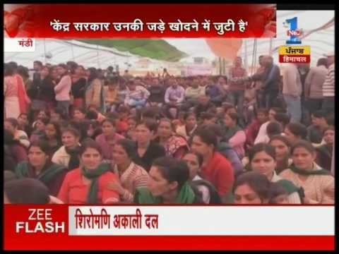 HP CM Virbhadra Singh lashes out at Central Government
