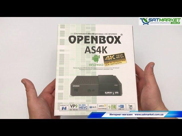 Видео обзор Openbox AS4K