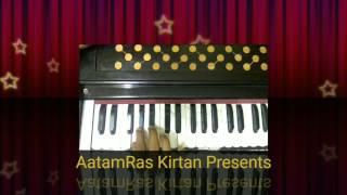 Learn~ Mil Mere Preetma Jio #2 scales(Bhai Ravinder Singh Ji Darbar Sahib)