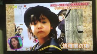 H28.1/26 日テレ PON生出演☆ non-noモデルで活躍中の新木優子さん。 幼...
