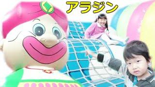 ナゴヤドームで開催された「ドーム遊ぼワールド」に遊びに行きました♪ ...