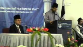 Recitation of Holy Quran & Poem, Saturday Morning, West Coast Jalsa Salana USA 2011