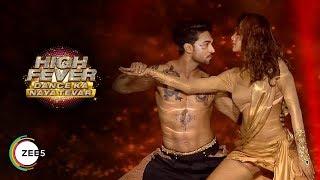Salman Khan & Esha Gupta's Sensuous Dance on Laal Ishq | High Fever | Exclusive Sneak Peek