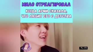 Смешные и милые моменты BTS (подборка instagram) №39