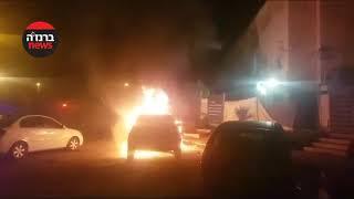 רכב בוער ברח' סוקולוב בבאר שבע / צילום סלולארי / ברנז'ה חדשות