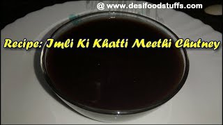 Imli Ki Khatti Meethi Chutney Recipe   इमली की खट्टी मीठी चटनी रेसिपी   Tamarind Chutney  