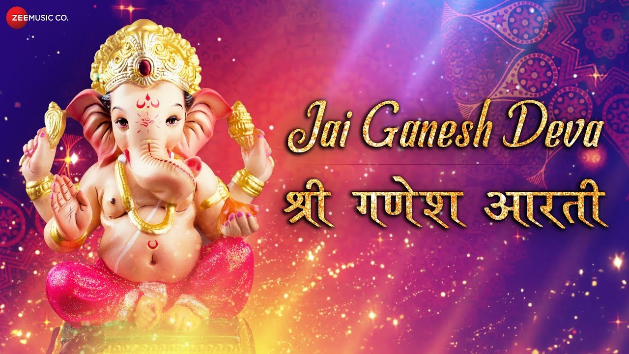 Jai Ganesh Deva | श्री गणेश आरती | Zee Music Devotional | Ganesh Aarti with Lyrics