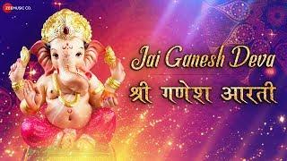Jai Ganesh Deva | श्री गणेश आरती | Zee Music Devotional | Ganesh Aarti with Lyrics