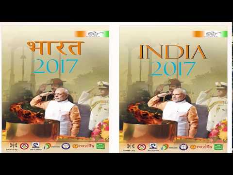 INDIA YEAR BOOK 2017---Part-1---