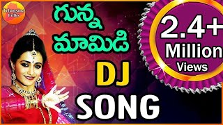 Gumpu Gumpu Chinthala Dj | Telangana Folk Dj Songs | Telugu Dj Songs | Janapada Dj | Dj Folk Songs