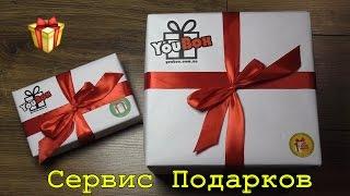 видео Интернет магазин подарков