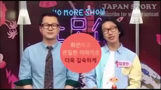 Японское шоу 13