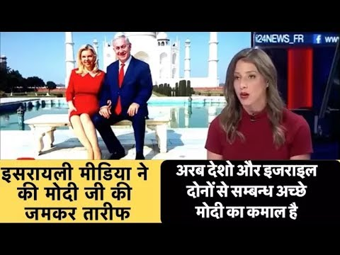 Israel Media On India Is Best Place to Visit For Israel People