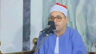 تلاوة رائعة من سورة الإسراء | الشيخ الشحات محمد أنور | جودة عالية HD