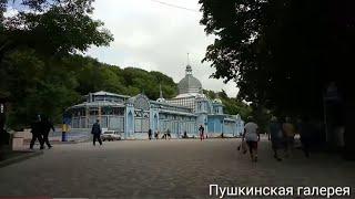 Город курорт Железноводск. Лечебный парк, Пушкинская галерея,каскадная лестница,, фонтаны.