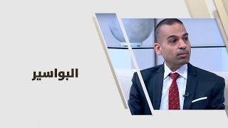 محمد عبده - البواسير