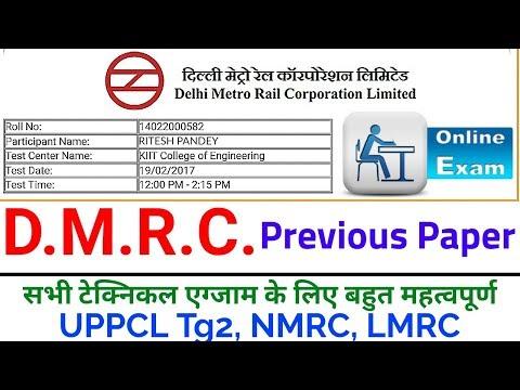 DMRC Previous paper in hindi