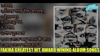 Fakira band best award winning song. Itorpona full album. Timir Biswas top hit song.