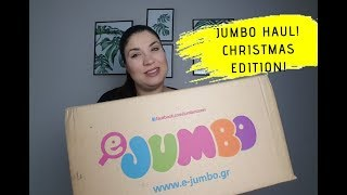 Jumbo Haul! Christmas Edition! | Yologift!