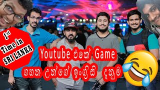 Y-E-S ???????  E-Y-E-S ??? PRANK on SRI LANKAN GAMING YOUTUBERS   @ PLAY EXPO & COMIC EXPO 2018