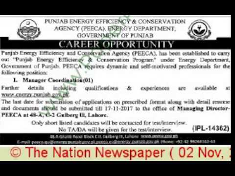Punjab-Energy-Efficiency-&-Conservation-Agency-Lahore-Jobs