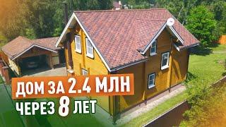 Дом из бруса. Минимум трещин и огромная кухня для семьи. Загородный дом за 2.4 миллиона