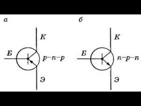 Биполярный транзистор . Как отличить коллектор от эмиттера при прозвонке  мультиметром .