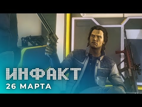 «ГВИНТ» на Android, геймплей Rogue Company, Gamedec и Bright Memory: Infinite, Эш Уильямс в MK…