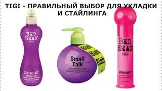 видео Как правильно сушить волосы феном, термозащита