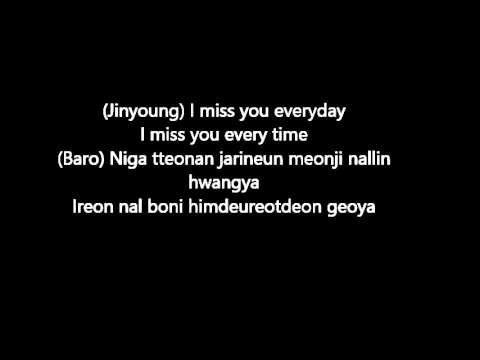 B1A4 - Remember AUDIO + LYRICS