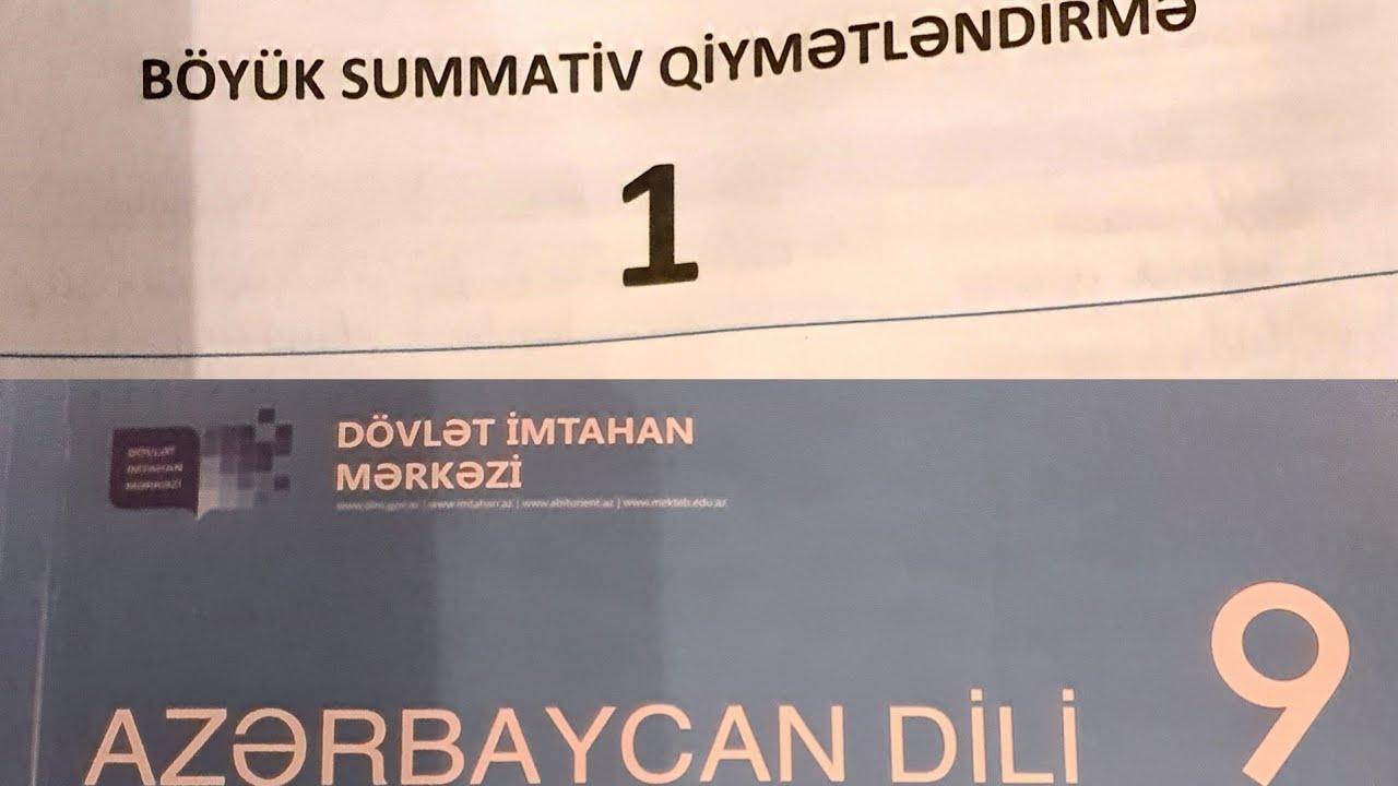 Az dili Dim-9 Sinif Metn  Cavablari A-variantı \