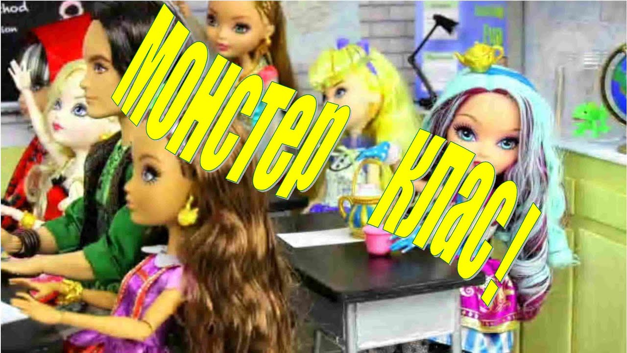 Как сделать шкаф для кукол монстер хай 11