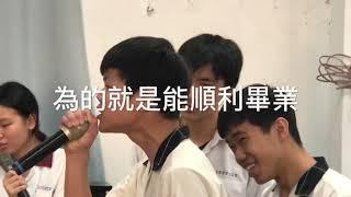 黎明國中 307 畢業影片
