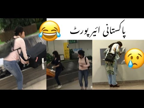 Pakistan airport vs South Korea airport